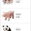 【IKEA】シンプルだけど息子がよく遊ぶ!LILLABO ガレージ&レッカー車♡