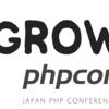 【告知】PHP Conference 2018にスポンサーします!