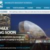 IMAX Sydney 閉館とクリストファー・ノーランの言葉