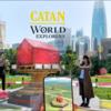 Catanワールドエクスプローラーズへの登録の仕方