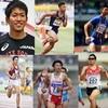 【リオ五輪2016】オリンピック陸上競技のみどころ!Vol.14~男子4×400mR~(※結果更新)