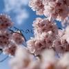 エア花見に!桜風景&初心者による前ボケ写真の撮り方とCannonG7Xについて✨