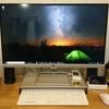 PCモニター台とキーボードが素敵な感じだから見てほしい