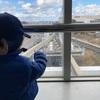 モノレールの旅〜万博公園駅〜