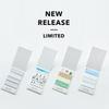 KITTA新作が限定で12月に発売開始☆これは欲しい。。