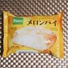 【Pasco】メロンパイ【紹介】