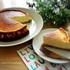 手作り糖質オフスイーツ ベイクドチーズケーキ