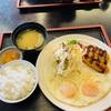 虹の森公園 レストラン遊鶴羽の週替わりランチ