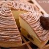 【2017年】楽天で好評&人気のケーキを紹介 銀座ル・ブランの『モンブラン』 eL cafeの『レアルミルクレープ』など