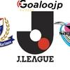 J1リーグ第19節 - 横浜Fマリノス VS サガン鳥栖 の試合予想について