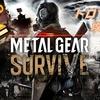 【トロフィー攻略】METAL GEAR SURVIVE(PS4) ~「熟練・収集・食通・測量」の取り方~