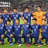 サッカー日本代表 w杯予選 ミャンマー戦
