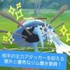 【ポケモンGO】意外と優秀なジム置き要員!? ドククラゲの魅力を解説!【スポットライトアワー】