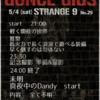 GUNCE GIGSのお知らせ(5/4)