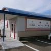 ポンドールってどんなお店?お得なポイントは?【かおる堂直営店】|秋田市川尻町