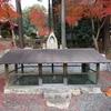 湯迫山浄土寺