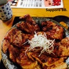 【中央区】潮太郎。炭火焼豚丼なまらうまいし、あずましい。
