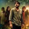 Netflix『インビジブル・シティ』全話ネタバレ感想,ピンクイルカ妖怪とブラジルのシュールな世界観考察!あらすじとオチ解説