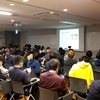 Gotanda.unity #11 in 株式会社ドリコム @目黒 を開催しました!