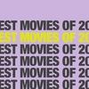キタムーンの2017年ベスト映画