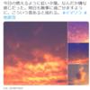 【地震雲】7月5日夕方~6日にかけて日本各地で『地震雲』の投稿が相次ぐ!5日には関東地方を中心に燃えるような夕焼けも!『環太平洋対角線の法則』の発動による『南海トラフ地震』などの巨大地震に要警戒!