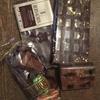 フランス旅行⑫~チョコレート巡り ベルナシオーン!!~