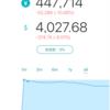 【ウェルスナビ、dポイント投資】12月3週目の成果報告。