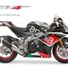 アプリリアの人気おすすめバイク6選【イタリア製】