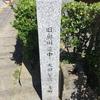 黙々と歩く道(北関東の諸街道10)