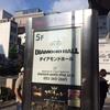 MIKAKO KOMATSU 2nd LIVE TOUR ~in the suite~ 名古屋公演
