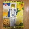 カリカリとした食感は美味しいけど、レモンも忘れずに(2017-114)