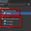 【Unity】アセットバンドル化するアセットがアプリに内包するアセットから参照されていないか確認できる「AssetReferenceFinder」紹介