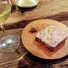 松本市中町通りの自然派ワインバーPegで、シャルキトリとスペシャルティコーヒー