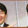(続7  )「ゴーン逮捕事件」を読む。カルロス・ゴーンから竹中平蔵へ。「ゴーン逮捕事件」は、突き詰めると、「竹中平蔵事件」でもある。今日も、テレビをつけると、経済ジャーナリトや会計士や弁護士等が、ゴーンを逮捕したが、巨額報酬問題だけで、起訴できるかどうか、起訴できなかったら・・・(?)  。東京地検特捜部の敗北では・・・(?)。とかなんとか議論している。経済ジャーナリト 、会計士、弁護士、あるいは経済評論家や経済学者。ここ二、三十年、ゴーンと同じく我が世の春を謳歌して