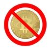 仮想通貨取引に購入上限設定か?自主規制ルールが改悪な件【徹底解説】
