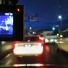 ドライブレコーダー(ドラレコ)の動画を初めて見たことなど