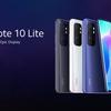 Xiaomi、6月2日に「Mi Note 10」新シリーズの発表!