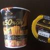 【糖質制限】ファミマでライザップ!ラーメンとチョコ♬