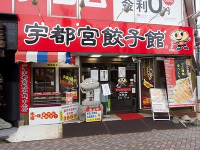 【18切符旅】2017夏 3日目 新潟〜群馬〜栃木〜茨城〜東京編