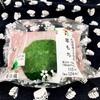 セブンスイーツ*北海道産小豆使用草もち*と嵐。
