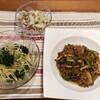 2019-03-07の夕食