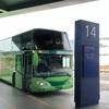 台北(桃園)からバスにて高雄に向かう 安さと快適さを求めて
