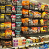 フィンランド ヘルシンキ 郊外の広々スーパーマーケット