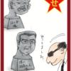 中国人とは⑬ 泣く子と政府には勝てない