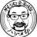 natsumeproのゲーム実況の、そういうやつ。