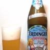 エルディンガー・オクトーバーフェストビア ドイツのエール、ケルシュ ビールの感想10