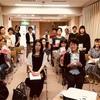 小田原  大村楽器リベルテ店  教本セミナー「見比べ」