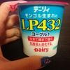 【南日本酪農協同株式会社】って知ってました?モンゴル生まれのヨーグルト、デーリィ「LP432」を食べてみた!(裏面成分表あり)