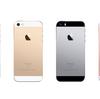 今春に「iPhone SE 2」の発売はなく、新しいモデルに注力か。アナリスト予想