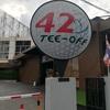 【タイでゴルフ】エカマイのゴルフ練習場Tee-offが値上げされてた